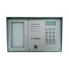 """ZESTAW CYFROWY """"CYFRAL"""" Z-2000PN SREBRNY LM-PN (panel PC-2000D + ramka N/T + lista lokatorów LM-1000)"""